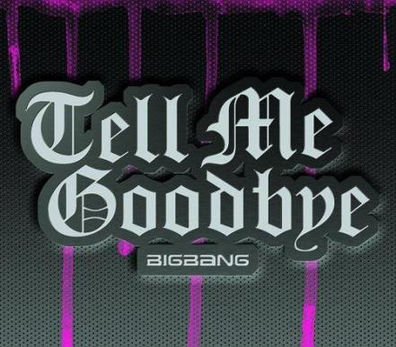 http://bigbanglife.files.wordpress.com/2010/08/tmg-cover11.jpg?w=441&h=386